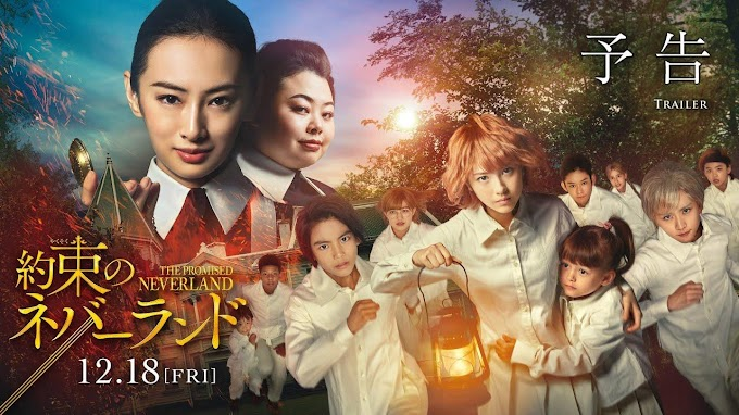 Tokutube - The Promised Neverland Live Action