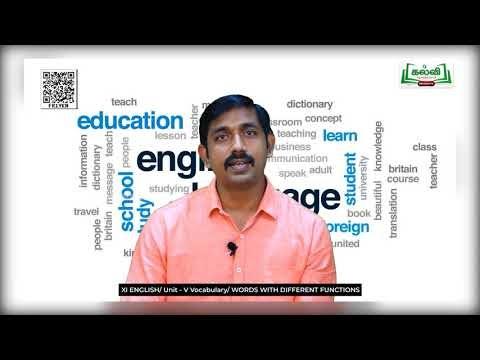 11th English Vocabulary Unit 5 Part 1 Kalvi TV