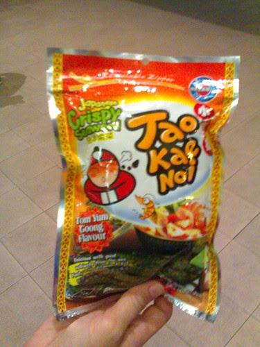 Tao Kae Noi - Tom Yum Goong flavor