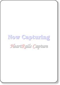 http://www.mhlw.go.jp/file/04-Houdouhappyou-11201250-Roudoukijunkyoku-Roudoujoukenseisakuka/0000069012.pdf
