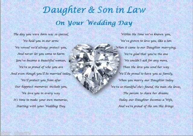 Quotes About Son In Laws 63 Quotes