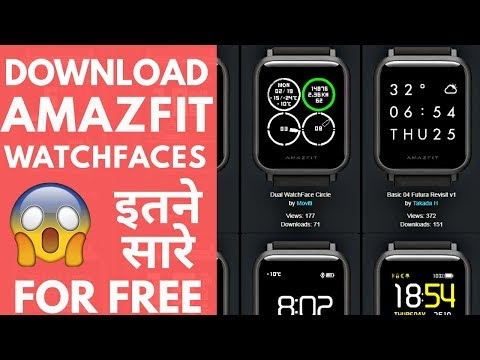 Download Amazfit Bip Watch Faces | How to Install Amazfit Bip Watch Face