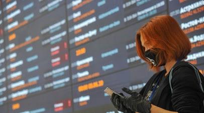В аэропорту Сочи открылась экспресс-лаборатория для сдачи ПЦР-тестов на COVID-19