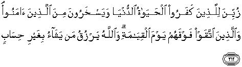 alhamdulillah ayat ayat allah berhubung sifat sombong takbur