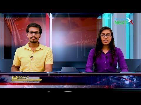 Lanka DNA 24x7 සති අග පුවත් විමසුම [2019.05.04]