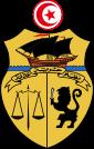 شعار تونس