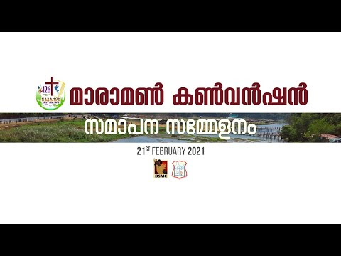 DAY 08 CLOSING SESSION  MARAMON CONVENTION 21st FEB 2021 LIVE
