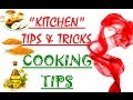 Cooking Tips - KITCHEN TIPS and COOKING TIPS - YouTube