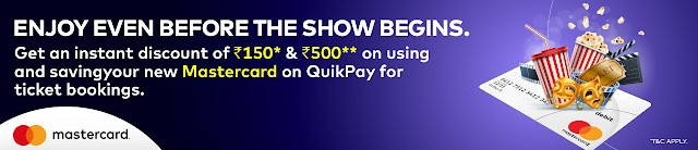 Get flat ₹150 discount on BookMyshow via MasterCard Payment