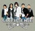 6ixth Sense - Tanpa mp3 download lirik video audio