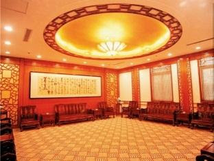Discount Zibo Puquan Hotel