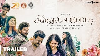 Sillu Karuppatti Tamil Movie (2019) | Cast | Trailer | Release Date