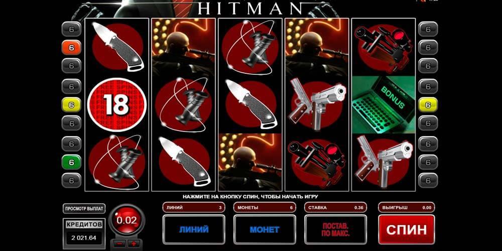 Онлайн игровой автомат Hitman.Благодаря современным разработкам, пользователю, что любит азартные игры, удается получить небывалое удовольствие от игрового процесса.Краснокамск