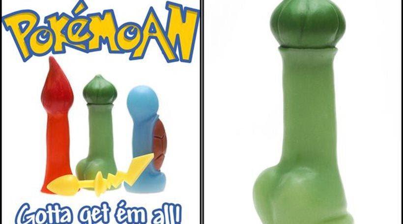 Έγινε κι αυτό: Τώρα η «τρέλα» με τα Pokemon έφτασε και στους... δονητές