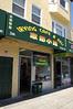 Irving Cafe & Deli, San Francisco