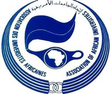 Association of African Universities (AAU) Graduate Internship Grants 2017