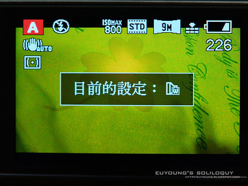 LX3_menu1_28 (by euyoung)