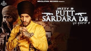 Putt Sardara De Lyrics | Jazzy B | Lyricist Byg Byrd | RevolutionRecordsLtd