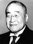 Shigeru Yoshida smiling2.jpg