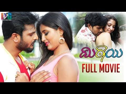 Mithai Telugu Full Movie