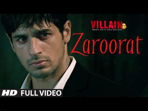 zaroorat ek villain mp song   pagalworld