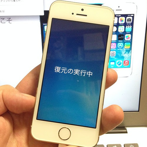 iPhone5からiPhone5sへデータと復元。