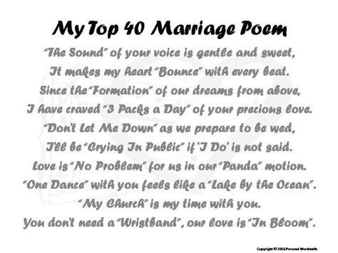 Funny Marriage Poem Digital Print, Music Title Love Poetry