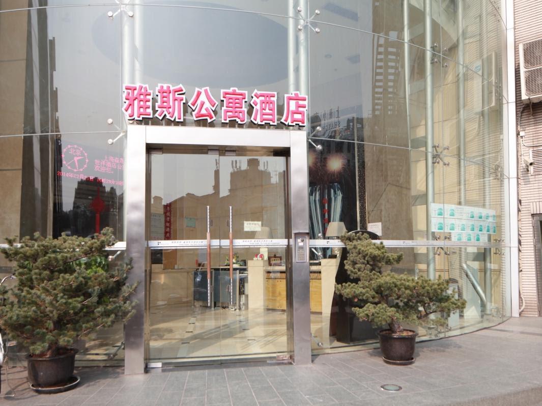 Sensheng Shiyang Apartments Reviews