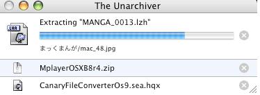 uncompress rar files