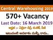 CWC Recruitment 2019 | CWC 571 jobs exam Pattern in telugu