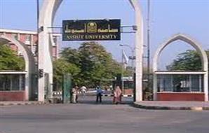 http://gate.ahram.org.eg/Media/News/2012/12/29/2012-634923883553645356-364_thumb300x190.jpg