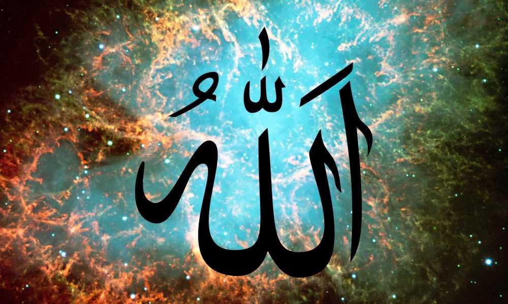 Blessing of Allah