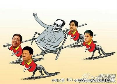 五毛国五毛抬僵尸 by IsaacMao