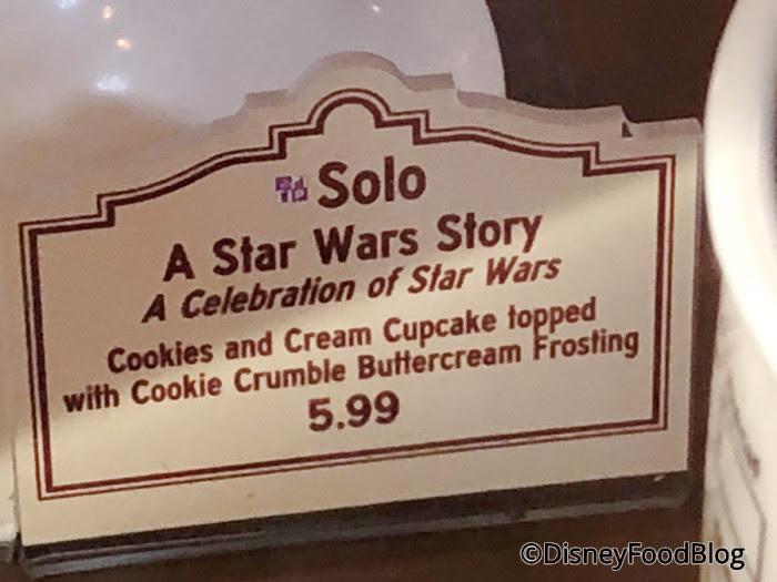Trolley Car Solo Cupcake