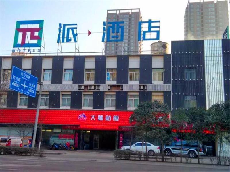 Pai Hotel Xi'an Gaoxin Reviews
