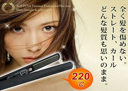 ヘアアイロン おすすめ 口コミ - 【楽天市場】ヘアアイロン デイリー売れ筋人気ランキング(1位