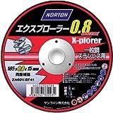 TRUSCO NORTON 切断砥石 エクスプローラー0.8mm極薄 125 2TW125XPRDA08S60 10個分