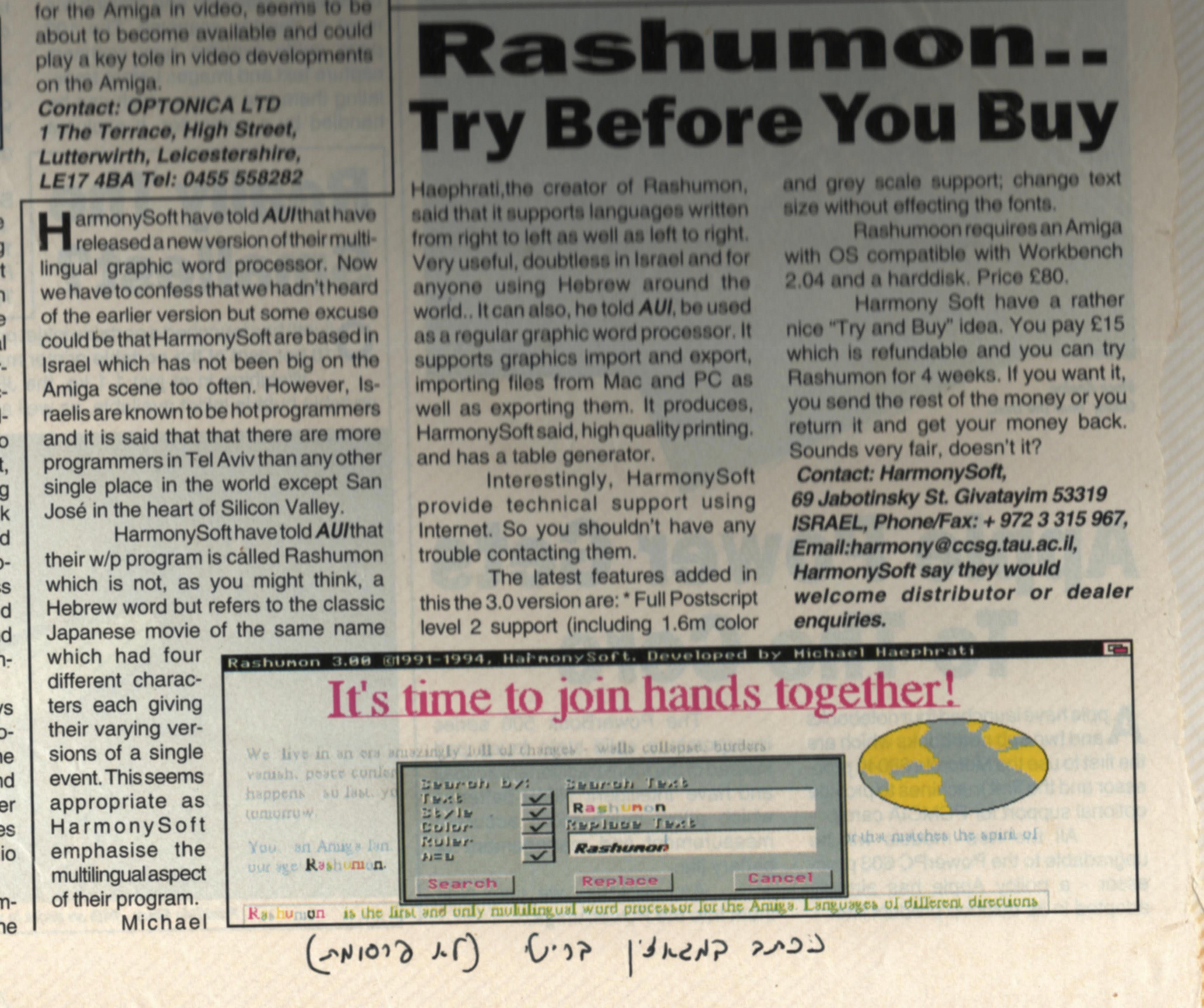 An Article about Rashumon (UK)