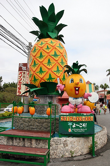 Nago Pineapple Park in Okinawa