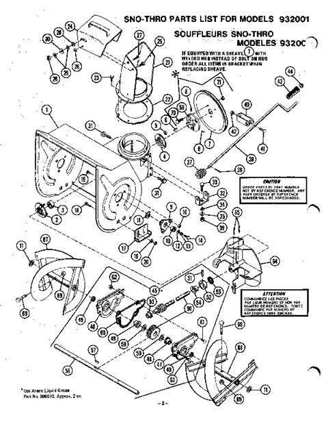 White Snowblower Parts Diagram - Engine Diagram And Wiring