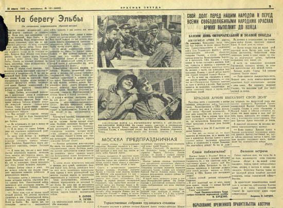 """Krasnaya Zvezda"". 29 April 1945, Sunday. No.101 (6089). Source: Archive of ""Krasnaya Zvezda"" newspaper, 1941-1945"