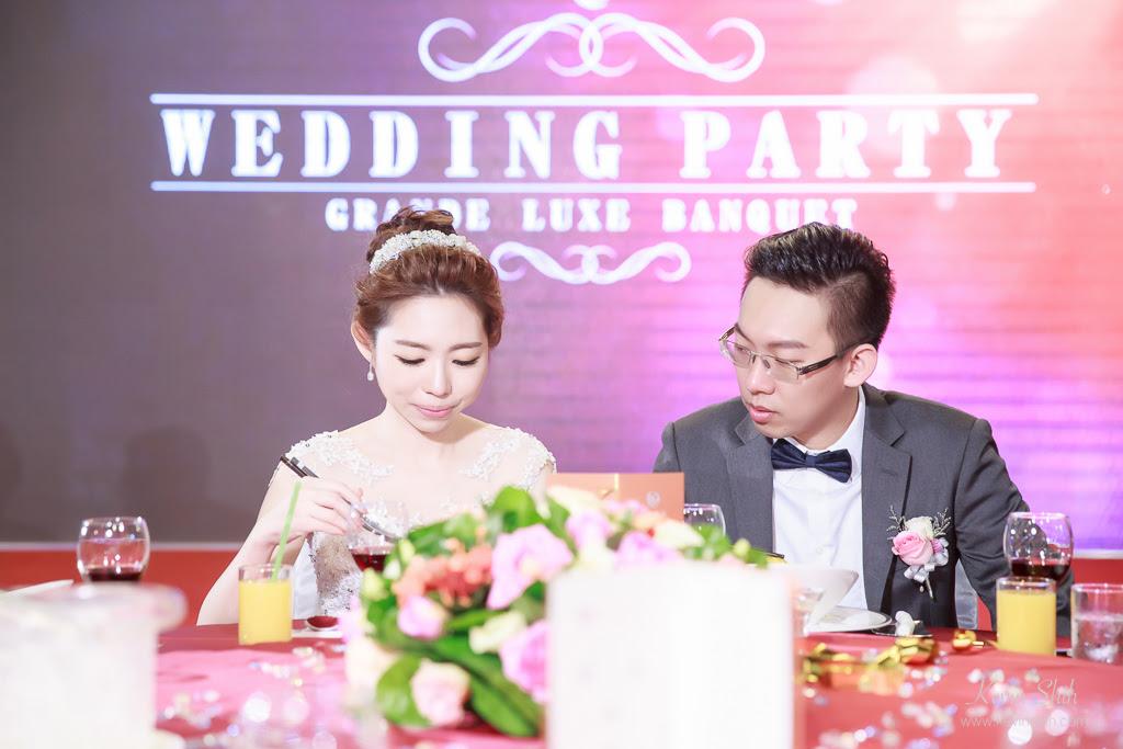 雅悅會館婚禮紀錄-15