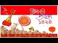 Pohela Boishakh পহেলা বৈশাখ !! বাঙ্গালীর প্রানের উৎসব