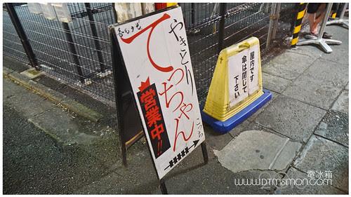 海鮮三崎港下北澤03.jpg