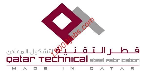 شركة قطر التقنية تطلب موظفي علاقات عامة