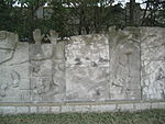 Nanjing massacre low relief2.jpg