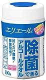 エリエール 除菌できるアルコールタオル 本体 100枚入【HTRC3】