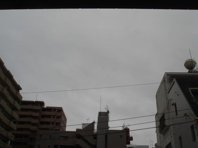 3/10 My Sky