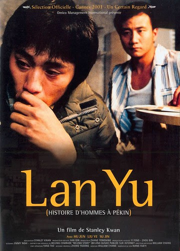Pittsburgh Lan Yu