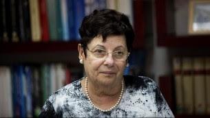 La présidente de la Cour suprême, Miriam Naor, à la première réunion du comité de sélection judiciaire israélien au ministère de la Justice à Jérusalem le 9 août, 2015. (Crédit : Yonatan Sindel / Flash 90)